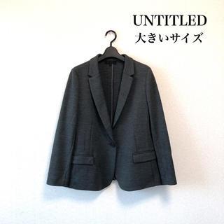 アンタイトル(UNTITLED)のUNTITLED ジャケット グレー 大きいサイズ 大人上品❤️(テーラードジャケット)