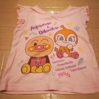 バンダイ(BANDAI)のアンパンマン シャツ(Tシャツ)