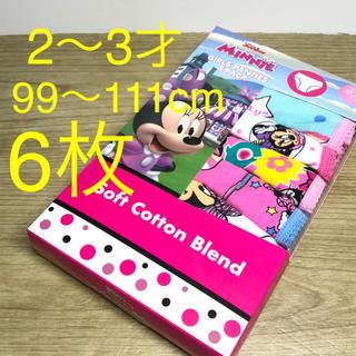 Disney - ☆新品☆キッズ ショーツ ディズニーミニーちゃん キッズ パンツ 2〜3才 6枚