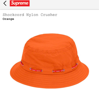 シュプリーム(Supreme)のSupreme Shockcord Nylon Crusher S/M(ハット)