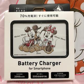 ディズニー(Disney)のディズニーストア モバイル バッテリー ミッキー (バッテリー/充電器)