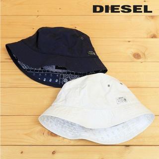 ディーゼル(DIESEL)のDIESEL ディーゼル 帽子 バケットハット レディース メンズ 子供 秋(ハット)