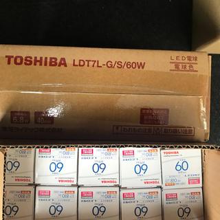 トウシバ(東芝)のLDT7L-G/S/60W 20個(蛍光灯/電球)
