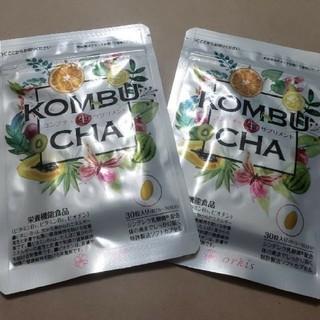 お値下げ不可【新品未開封】コンブチャ生サプリメント 2袋セット(ダイエット食品)
