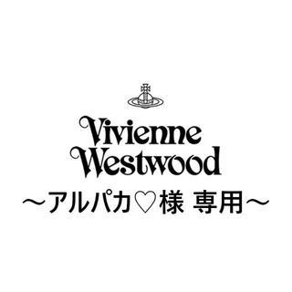 ヴィヴィアンウエストウッド(Vivienne Westwood)のアルパカ♡様専用*Vivienne Westwood*スクイグルスカーフ BL(ストール/パシュミナ)