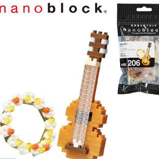 カワダ(Kawada)の新品❤️未開封 nanoblock ウクレレ(模型/プラモデル)