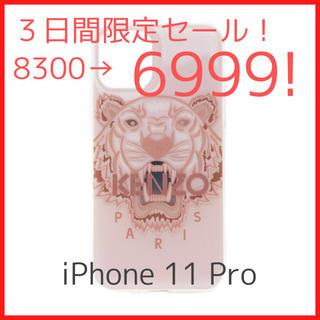 ケンゾー(KENZO)のKENZO iphoneケース 11 Pro (iPhoneケース)