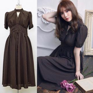 フレイアイディー(FRAY I.D)のHerlipto Striped Midi Dress(ロングワンピース/マキシワンピース)