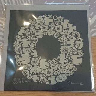 IDEE - バーズワーズ シルクスクリーン