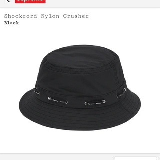 シュプリーム(Supreme)のSupreme Shockcord Nylon Crusher Black ML(ハット)