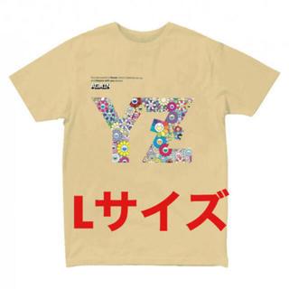 新品未開封 村上隆 FLOWER x YZ Tシャツ Lサイズ(Tシャツ/カットソー(半袖/袖なし))