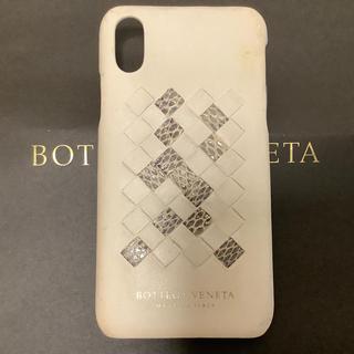 ボッテガヴェネタ(Bottega Veneta)のボッデガ・べネタ i-phone X用ケース (iPhoneケース)