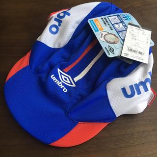 UMBRO - 【最終値下げ】新品、未使用タグ付 サッカーキャップ  帽子