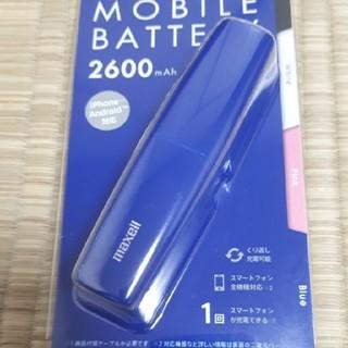 マクセル(maxell)の日立マクセル USBモバイルバッテリーMPC-RS2600BL(バッテリー/充電器)