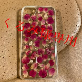 フランフラン(Francfranc)の中古 Francfranc フランフラン iPhone ケース 押し花(iPhoneケース)