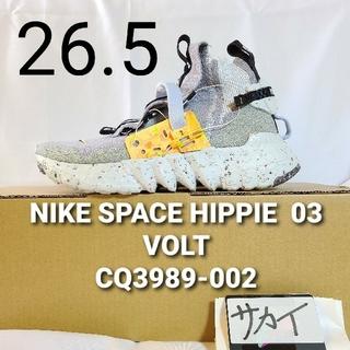 ナイキ(NIKE)のUgさま専用『美品』NIKE SPACE HIPPIE 03(スニーカー)