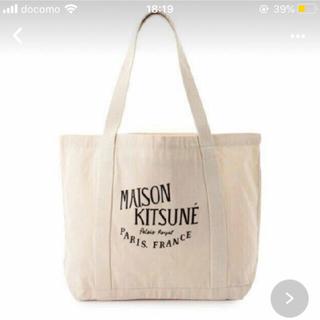 メゾンキツネ(MAISON KITSUNE')のメゾンキツネ  トートバック(トートバッグ)