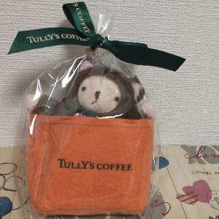 タリーズコーヒー(TULLY'S COFFEE)の【新品】タリーズ 秋限定 ミニテディ  シャ・マロン ハロウィン (ぬいぐるみ)
