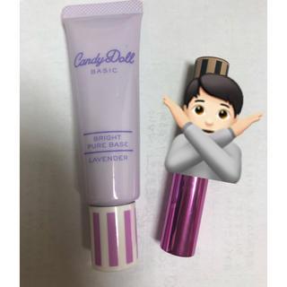 Candy Doll - CandyDoll ブライトピュアベース<ラベンダー>