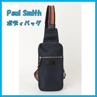 Paul Smith - Paul Smith ライトウェイト ナイロンウェビング ボディバッグ 正規品