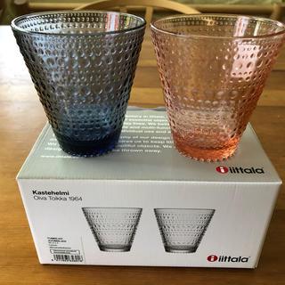 イッタラ(iittala)のカステヘルミ  タンブラー2個(グラス/カップ)