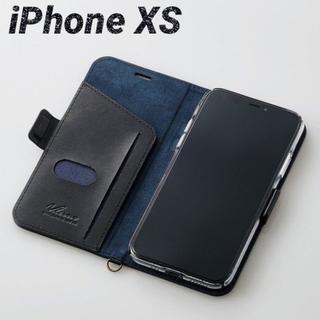 エレコム(ELECOM)のiPhoneXS ケース 手帳型 極み ブラック ソフトレザー カバー(iPhoneケース)