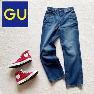 GU - 神デニム『GU』ハイウエスト ストレートジーンズ 68ブルー Mサイズ