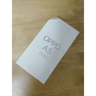 ラクテン(Rakuten)の新品未開封 OPPO A5 2020 SIMフリースマホ(スマートフォン本体)