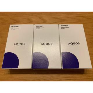 アクオス(AQUOS)の【新品未開封】AQUOS sense3 SH-M12 ×3(スマートフォン本体)