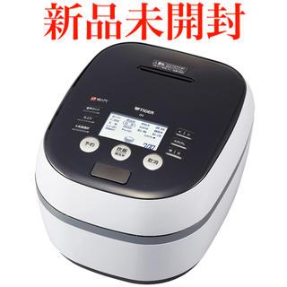 TIGER - タイガー 土鍋 圧力IH炊飯器 5.5合 JPH-A100 ホワイト