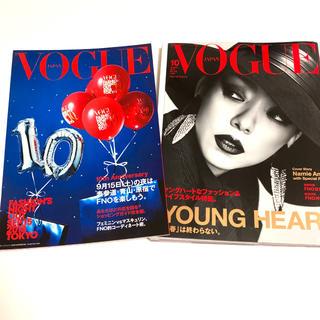 VOGUE JAPAN 2018年10月号 ♡ 安室奈美恵(ファッション)