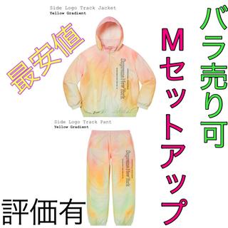 シュプリーム(Supreme)のSupreme Side Logo Track Jacket M セットアップ(パーカー)