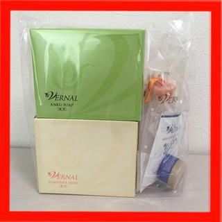 ヴァーナル(VERNAL)の新品未使用 パっと白洗顔セット ヴァーナル vernal 6点セット(洗顔料)