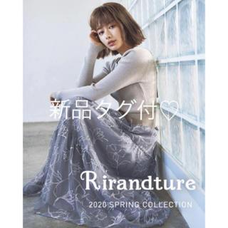 リランドチュール(Rirandture)のリラ♡ドローイング刺繍チュール スカート(ロングスカート)
