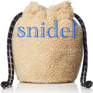 スナイデル(snidel)のスナイデル♡ボアラウンドバッグ(ハンドバッグ)