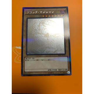 コナミ(KONAMI)の遊戯王 ブラックマジシャン ホログラフィック ホロ(シングルカード)