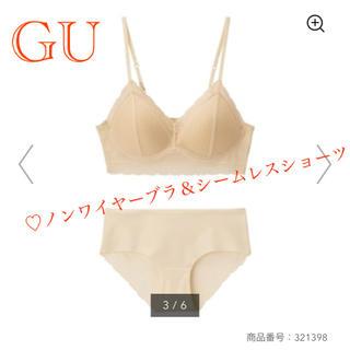 ジーユー(GU)のGU新品 総レース ノンワイヤー ブラジャーキャミソール&ショーツ ピンク S(ブラ&ショーツセット)