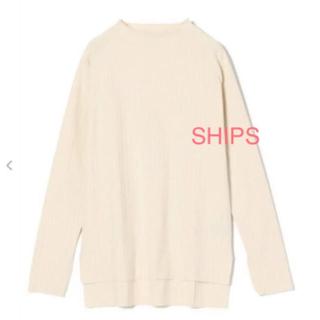 シップス(SHIPS)のタグ付⭐️後ろ丈長めで1枚でも決まる❣️首まわりお洒落❣️肩ラグランで華奢見え(カットソー(長袖/七分))