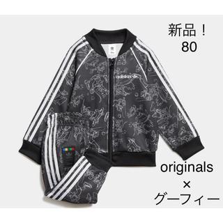 adidas - adidas originals×disney グーフィー セットアップ 80