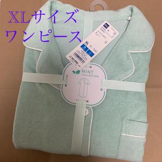 GU - 新品未使用★GU ルームウェア パジャマ パイルパジャマワンピースXLサイズ
