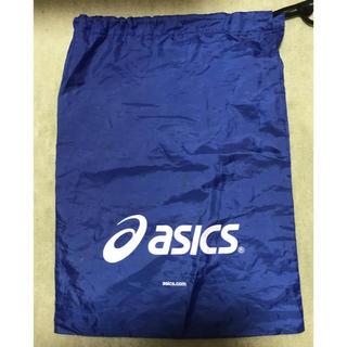 アシックス(asics)の靴袋(その他)