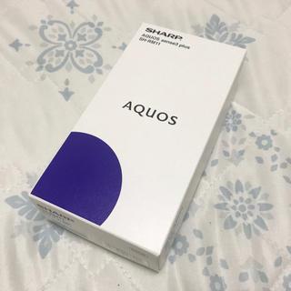 シャープ(SHARP)の【未使用新品】SH-RM11 AQUOS sense3 plus ブラック(スマートフォン本体)