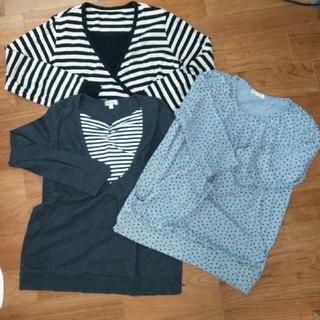 ベルメゾン(ベルメゾン)の授乳服◆3着セット(マタニティウェア)