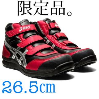 asics - アシックス 安全靴 新作 限定色 ウィンジョブ FCP302 赤 黒