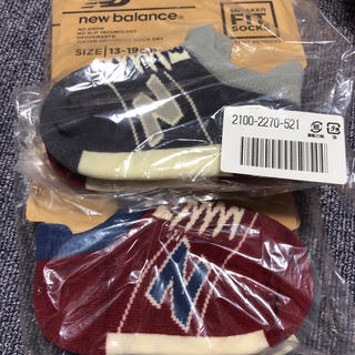 ニューバランス(New Balance)のニューバランス  (靴下/タイツ)