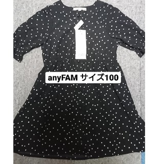 エニィファム(anyFAM)の【新品】anyFAM ワンピース(ワンピース)