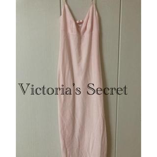 ヴィクトリアズシークレット(Victoria's Secret)のVictoria's Secret ロングキャミソール(ルームウェア)
