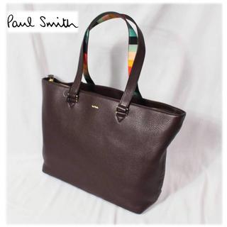 ポールスミス(Paul Smith)の 《ポールスミス》新品  アーティスティックレザートートバッグ A4収納可 赤茶(トートバッグ)