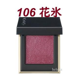 スック(SUQQU)の新品♡SUQQU トーン タッチ アイズ 106 花氷 -HANAGOORI(アイシャドウ)