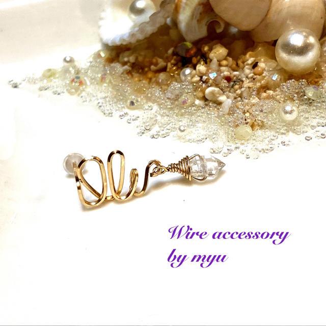 1点特価*14kgfハワイ語「Oli」×ハーキマーダイヤモンドの片耳スタッド ハンドメイドのアクセサリー(ピアス)の商品写真